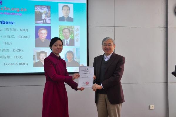 清华大学信息门户_清华大学理论化学中心主任李隽教授应邀到我校进行学术交流